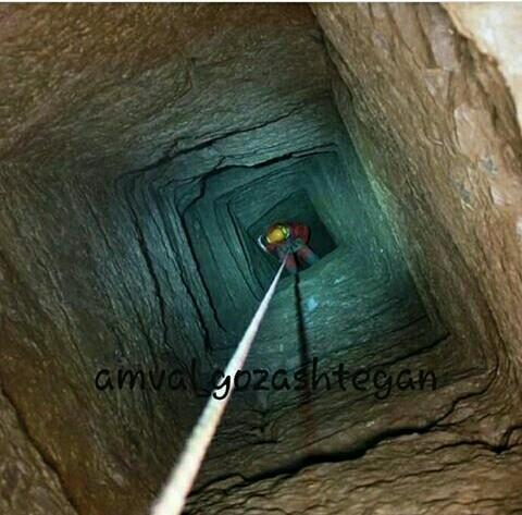 حفر چاه در استاد معین